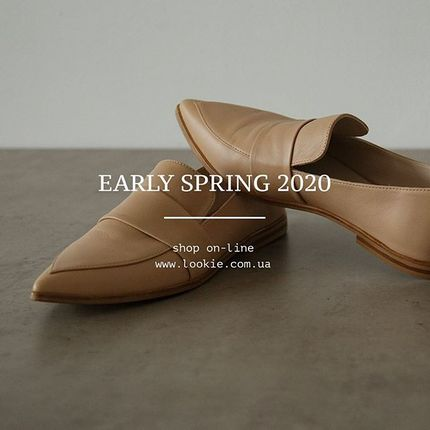 LOOKIE Early Spring уже на сайте! Это лимитированная коллекция закрытой обуви для ранней весны. Когда просыпается желание обновляться вместе с природой, хочется побыстрее снять ботинки. Перескочить сразу в босоножки ещё рано, а кроссовок стало слишком много. Именно здесь помогут лоферы и короткие ботиночки, бежевые универсальные лодочки и что-то на погоду пожарче.  Также на сайте 30% скидки на все модели из прошлых коллекций, распродаём остатки, повторов уже не будет 🙏 Но остается возможным пошив любых наших моделей под заказ по меркам стопы (это плюс 300-1000 грн к стоимости пары без скидки)  В связи с карантином, у нас: - бесплатная курьерская доставка всех пар без скидки, конечно, есть возврат/обмен/пошив по меркам - 10% от стоимости пар без скидок мы передаём в дом-интернат для пенсионеров в городе Хмельницком (именно здесь находится наше производство)  Мы на связи 24/7, пишите нам в личные сообщения, на мессенджеры в тел. 0 (97) 718 96 41  Оформить заказ также можно на сайте:  lookie.com.ua